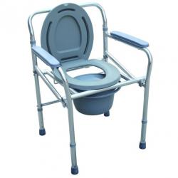 Scaun cu WC  din aluminiu