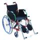 Scaun cu rotile pentru copii